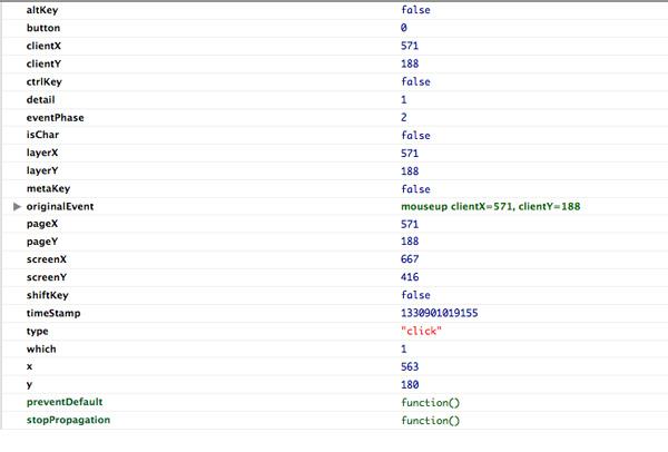 Firefox console log